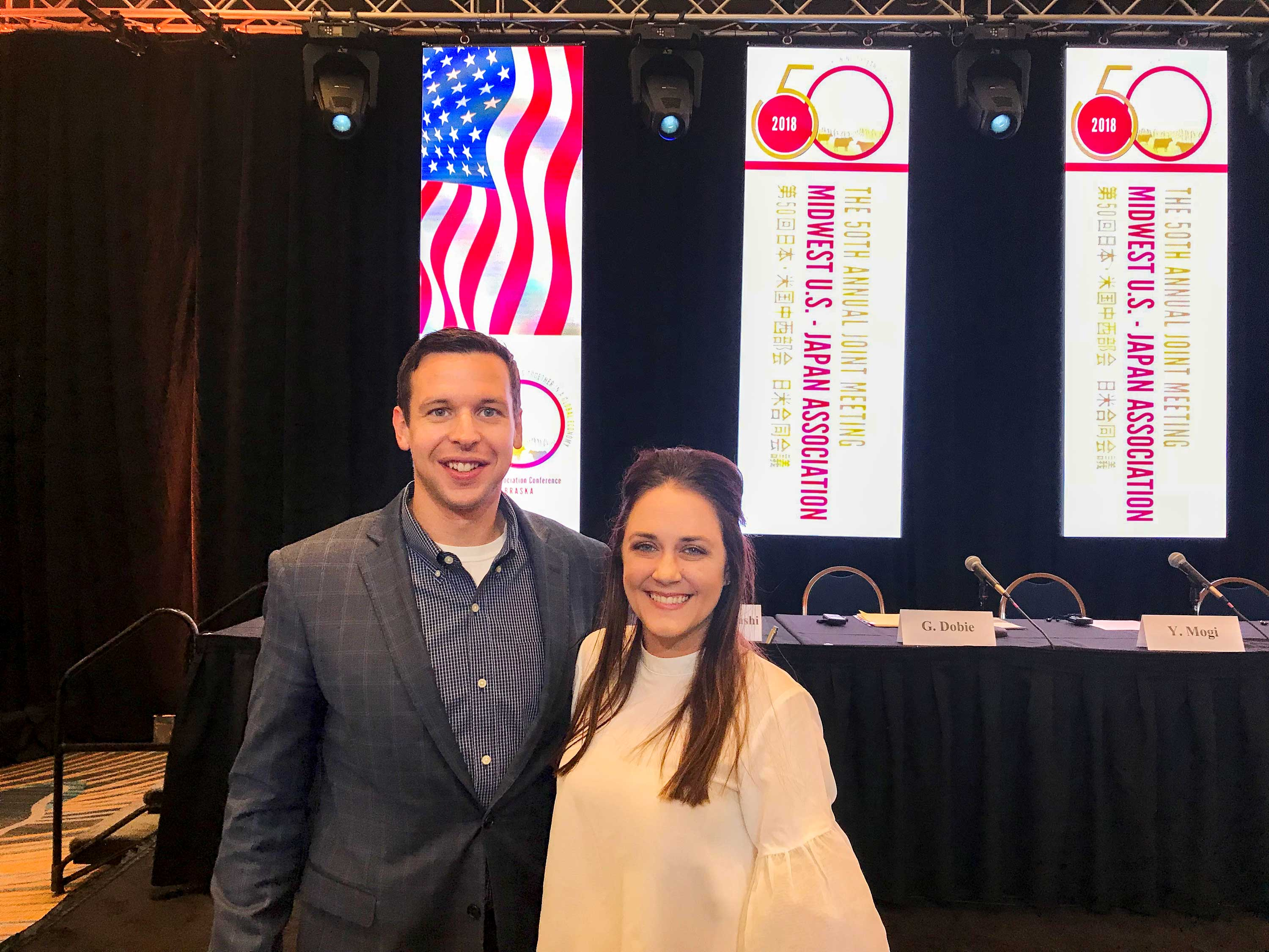 Dvorak Law Group Attends Midwest U.S. – Japan Association 50th Annual Meeting in Omaha.